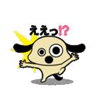 犬ですけど!?(個別スタンプ:07)