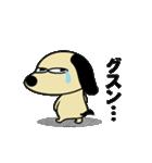 犬ですけど!?(個別スタンプ:13)