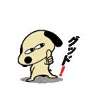 犬ですけど!?(個別スタンプ:14)