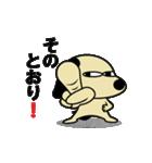 犬ですけど!?(個別スタンプ:17)
