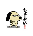 犬ですけど!?(個別スタンプ:18)