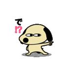 犬ですけど!?(個別スタンプ:19)