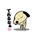 犬ですけど!?(個別スタンプ:20)