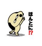 犬ですけど!?(個別スタンプ:30)