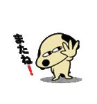 犬ですけど!?(個別スタンプ:31)
