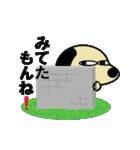 犬ですけど!?(個別スタンプ:32)