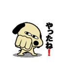 犬ですけど!?(個別スタンプ:34)