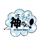 ♡♡陽気にツッこむ♡♡(個別スタンプ:01)