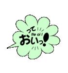♡♡陽気にツッこむ♡♡(個別スタンプ:04)