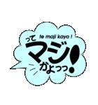 ♡♡陽気にツッこむ♡♡(個別スタンプ:05)