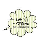 ♡♡陽気にツッこむ♡♡(個別スタンプ:07)
