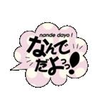 ♡♡陽気にツッこむ♡♡(個別スタンプ:08)