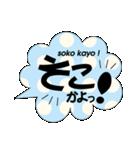 ♡♡陽気にツッこむ♡♡(個別スタンプ:09)