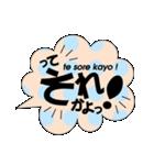 ♡♡陽気にツッこむ♡♡(個別スタンプ:11)