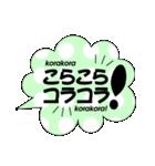 ♡♡陽気にツッこむ♡♡(個別スタンプ:14)