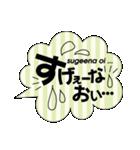 ♡♡陽気にツッこむ♡♡(個別スタンプ:16)