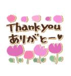 感謝いっぱい*よく使う基本の言葉*北欧風(個別スタンプ:04)