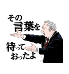 BE BLUES! ~青になれ~(個別スタンプ:13)