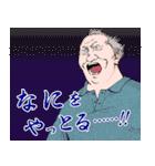 BE BLUES! ~青になれ~(個別スタンプ:15)