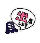 剣道女子&剣道応援ママのスタンプ(個別スタンプ:01)