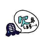 剣道女子&剣道応援ママのスタンプ(個別スタンプ:02)