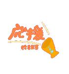 剣道女子&剣道応援ママのスタンプ(個別スタンプ:03)