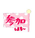 剣道女子&剣道応援ママのスタンプ(個別スタンプ:04)