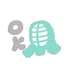 剣道女子&剣道応援ママのスタンプ(個別スタンプ:05)