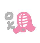 剣道女子&剣道応援ママのスタンプ(個別スタンプ:06)