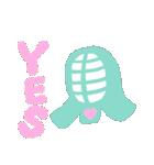 剣道女子&剣道応援ママのスタンプ(個別スタンプ:07)