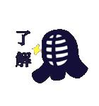 剣道女子&剣道応援ママのスタンプ(個別スタンプ:08)