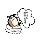 剣道女子&剣道応援ママのスタンプ(個別スタンプ:10)