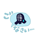 剣道女子&剣道応援ママのスタンプ(個別スタンプ:18)