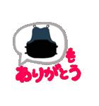 剣道女子&剣道応援ママのスタンプ(個別スタンプ:19)