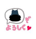 剣道女子&剣道応援ママのスタンプ(個別スタンプ:20)