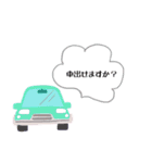 剣道女子&剣道応援ママのスタンプ(個別スタンプ:21)