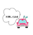 剣道女子&剣道応援ママのスタンプ(個別スタンプ:24)