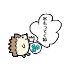 剣道女子&剣道応援ママのスタンプ(個別スタンプ:25)