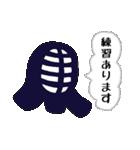 剣道女子&剣道応援ママのスタンプ(個別スタンプ:27)