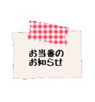 剣道女子&剣道応援ママのスタンプ(個別スタンプ:31)