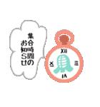 剣道女子&剣道応援ママのスタンプ(個別スタンプ:32)