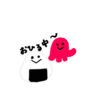 剣道女子&剣道応援ママのスタンプ(個別スタンプ:34)