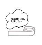 剣道女子&剣道応援ママのスタンプ(個別スタンプ:35)