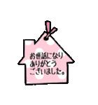 剣道女子&剣道応援ママのスタンプ(個別スタンプ:36)