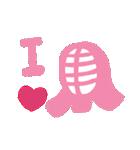剣道女子&剣道応援ママのスタンプ(個別スタンプ:38)