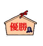 剣道女子&剣道応援ママのスタンプ(個別スタンプ:40)