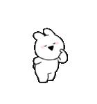 すこぶる動くちびウサギ&クマ【愛】(個別スタンプ:01)