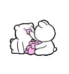 すこぶる動くちびウサギ&クマ【愛】(個別スタンプ:02)