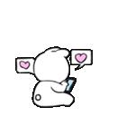 すこぶる動くちびウサギ&クマ【愛】(個別スタンプ:3)