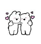 すこぶる動くちびウサギ&クマ【愛】(個別スタンプ:4)